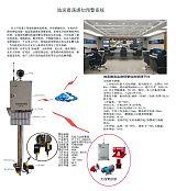 地面震荡感知 I/O自动控制预警 无线大功率警报;