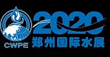 2020第五届郑州国际净水、空净新风及智能产业展览会