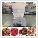 花椒烘干机空气能烘干设备花生脱水设备;
