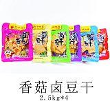 重慶香菇豆干散裝網紅小零食小吃;