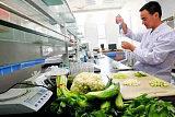 農產品保鮮與加工;