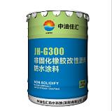江西佳汇新材料G300非固化橡胶沥青防水涂料;