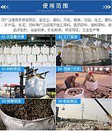 聚脂切片吨包厂家 化工颗粒吨袋定制1-2-3吨;