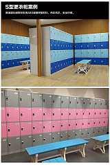 塑料更衣柜ABS塑料柜彩色更衣柜防水储物柜厂家供应;