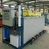 实验室污水综合处理设备西安轩科;