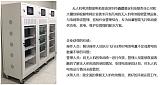 无人机智能电池柜价格 推荐鑫疆基业