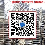 郑州木托盘回收公司大量回收木托盘,实木板,木栈板 高价现结