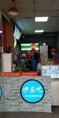 广西奶茶去哪里学比较好,奶茶培训多少钱,广西哪里有学奶茶技术