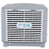 节能环保低噪音工业空调;