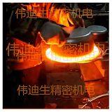 不锈钢器皿退火机高频退火机