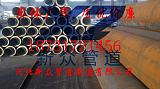钢套钢蒸汽保温管外护层厚度和管材应力水平;