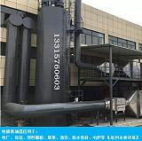 贵州5000风量电捕焦油器价格