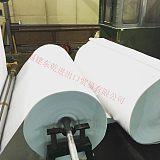 进口熔喷布过滤布批发20克25克45克纺粘无纺布口罩布;