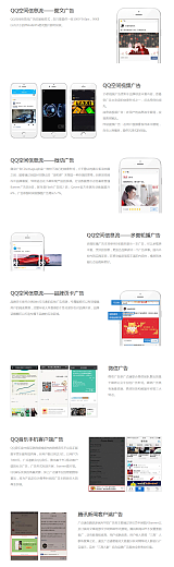 騰訊廣點通朋友圈流量卡電話號卡開戶運營商廣告投放;