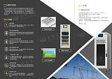 无人机电池智能充电柜制作 推荐鑫疆基业