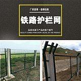 G4铁路护栏网 公路防护栅栏金属网片 浸塑金属网