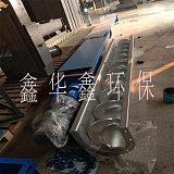 河北鑫華鑫直銷LS型螺旋輸送機 垂直立式輸送機;