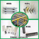玻璃钢型材的优缺点 建筑业结构支撑杆 江苏欧升 厂家制造;