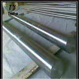 供應蒙乃爾K500銅鎳合金板