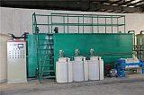 吴中区废水设备/油桶清洗废水设备/电镀废水/气浮设备;