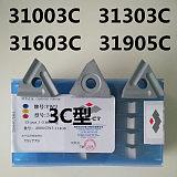 株洲钻石硬质合金铣刀片 精磨机夹刀片YD05 4160511;