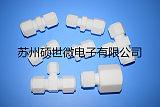 苏州PTFE卡套接头PTFE弯头PTFE三通PTFE直通接头耐酸碱;