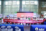 2020广州富氢饮用水展暨HWE广州氢博会