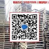 郑州木托盘公司大量回收木托盘,回收木栈板木方,高价现结