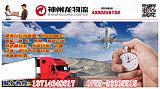 深圳龙岗货运公司 深圳龙岗大货车租赁公司