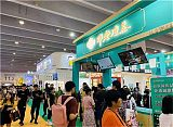 2020第八届CCH广州餐饮特色小吃耗材及食材展