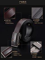 广州皮带潮流新款热销皮带批发皮带工厂;