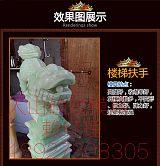 大型雕塑专用模具胶、大型文化石硅胶;