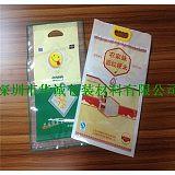 深圳工廠生產:熱收縮膜,復合膜,收縮標簽;