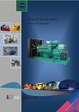 柴油機、發電機 diesel, generator;