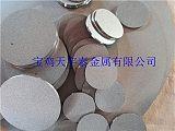 宝鸡供应钛粉末烧结滤片厚度0.5-2.5mm
