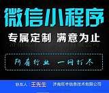 山東濟南互助系統 區塊寵物養殖系統軟件開發