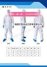 医用的防护�服;