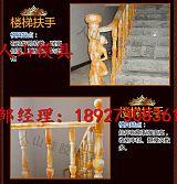 大柱小柱硅胶模具 楼梯扶手小柱模具 楼梯花柱模具 玉石柱子硅胶模具;