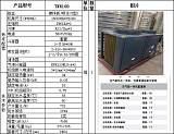建筑工地熱水器;