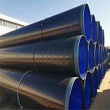 成都 防腐螺旋管 涂塑管 环氧树脂防腐管 现货供应