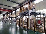 山東通佳熔噴布生產設備/熔噴布機器;