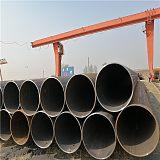 昆明 焊接钢管 螺旋焊管 大口径钢管 厂家热卖