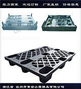 浙江专业做塑料箱子模具,儿童塑料凳子模具优质沙滩注塑椅模具;