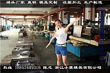 台州制造空调塑料模具,电饭煲塑料模具,冷风机塑料模具;