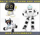专业机器人外壳模具,洗衣机塑料模具,宠物笼子模具;