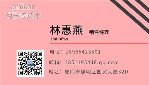 QQ图片20200416171130.png