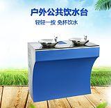 峰源公园户外饮水台 景区公共直饮水台;