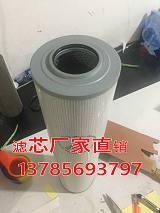 V2.1460-26雅歌濾芯徐工旋挖鉆機液壓回油過濾器濾芯