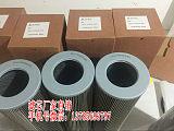 ZALX-160X600-BZL汽輪機濾芯