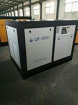 专业研究生产 螺杆空压机1-40立方各种型号齐全